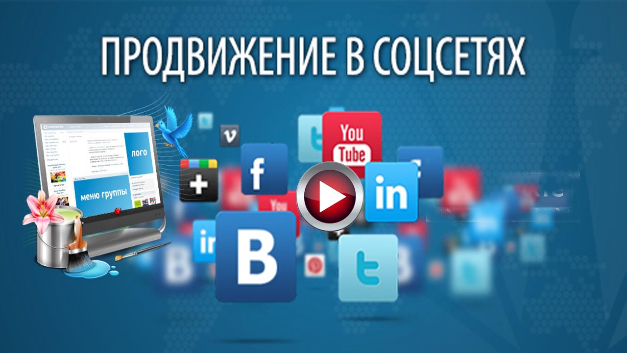 """Накрутка подписчиков в социальных сетях ☭ Блог """"Товарища"""""""